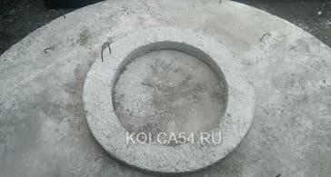 Опорное кольцо КС 7-6