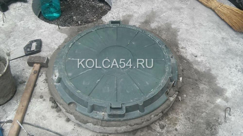 Установка на бетонное кольцо