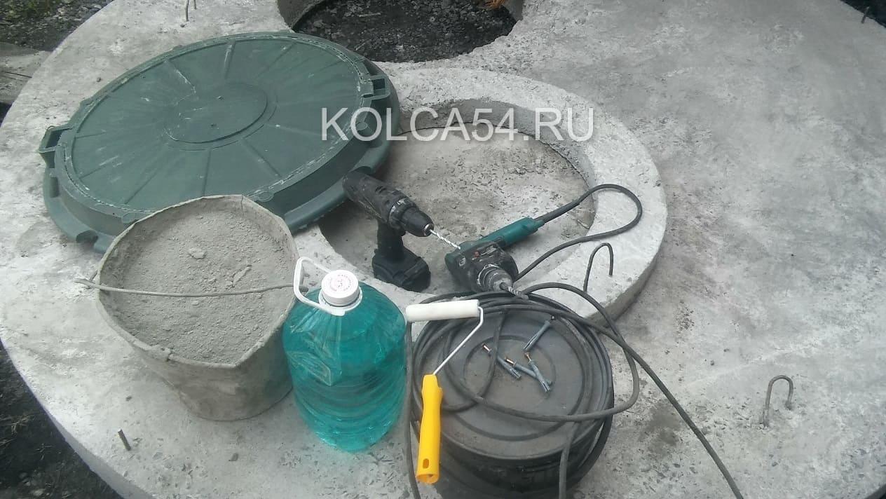 Инструменты для сборки полимерного люка